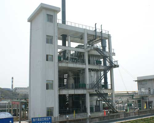 Chemate Phosphorus Chemicals Factory